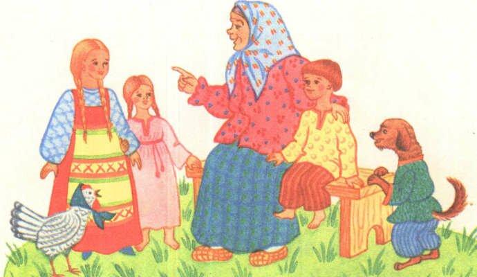 Пословицы и поговорки про язык и речь